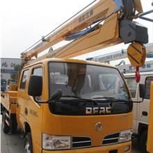 東風福瑞卡S3300雙排座高空作業車