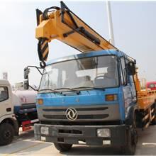 東風牌高空作業車(藍)