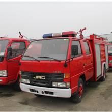 江鈴順達雙排座消防車
