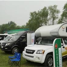 2013北京國際房車露營展 房車露營生活篇