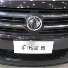 第二屆中國國際商用車展覽車型:東風御風旅居車