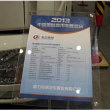 第二屆中國國際商用車展覽車型:程力集團程力威牌清障車