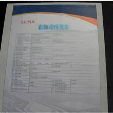第二屆中國國際商用車展覽車型:江山汽車自卸式垃圾車