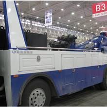 第二屆中國國際商用車展覽車型:廣東粵海清障車