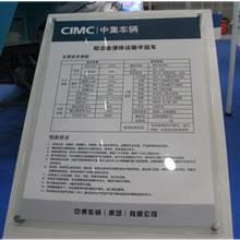 第二屆中國國際商用車展覽車型:中集車輛鋁合金液體運輸半掛車