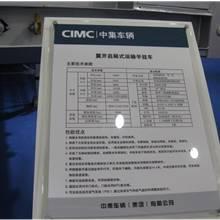 第二屆中國國際商用車展覽車型:中集車輛翼開啟廂式運輸半掛車