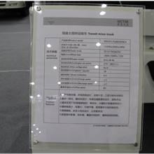 第二屆中國國際商用車展覽車型:宏昌天馬混凝土攪拌運輸車