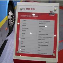 第二屆中國國際商用車展覽車型:安凱客車(純電動)
