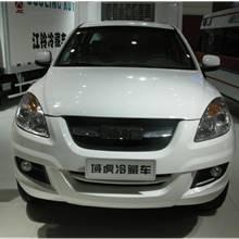 第二屆中國國際商用車展覽車型:江鈴域虎冷藏車