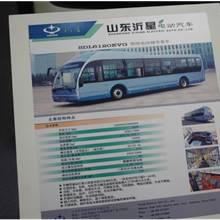 第二屆中國國際商用車展覽車型:東湖沂星純電動城市客車