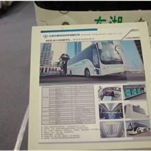 第二屆中國國際商用車展覽車型:東湖沂星純電動旅游客車