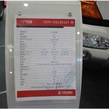第二屆中國國際商用車展覽車型:廣汽日野混凝土攪拌運輸車