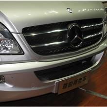 2013年第三屆中國重慶汽車博覽會展覽車型:奔馳房車尊鉑