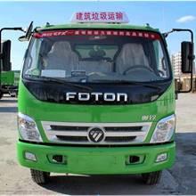 福田 奧鈴CTX 154馬力 4X2 自卸車(新型渣土車)(BZD3110BJKMS)