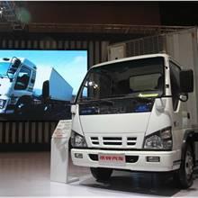 慶鈴 五十鈴600P 冷藏車
