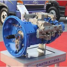 一汽CA9TBX160M超速檔 變速箱
