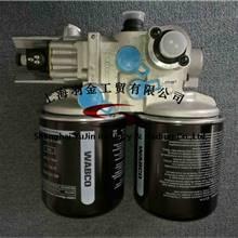 WABCO  威伯科  雙筒干燥器   4324311990