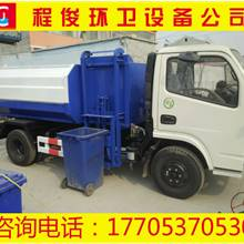 北京鉤臂垃圾車多少錢一輛廠家電話報價