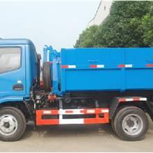 亞潔牌BQJ5081ZXXE型車廂可卸式垃圾車圖片集
