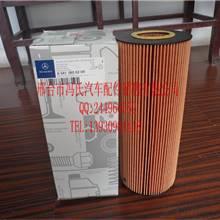 原裝奔馳泵車4141機油濾芯機油格價格A5411800209