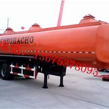 易燃液體罐式運輸半掛車