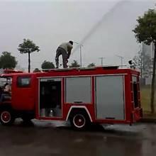 消防車視頻