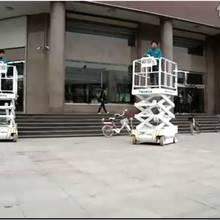 自行走式高空作業車