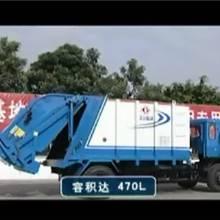 東風壓縮式垃圾車