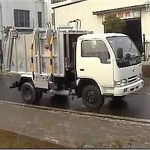 WFA5041ZYSE側裝前壓式對接垃圾車