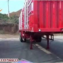 湖北合力倉柵式半掛運輸車視頻(3軸倉柵半掛)