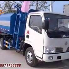 湖北力神_東風福瑞卡密封式垃圾車視頻
