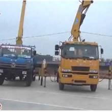 湖北東正_華菱之星隨車起重運輸車視頻(隨車吊)