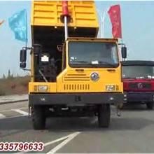 東風超霸礦山自卸汽車