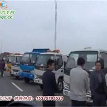 湖北江南清障車|水泥攪拌運輸車|吸污車視頻