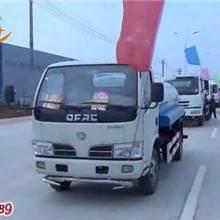 湖北奧龍_東風福瑞卡綠化噴灑車視頻(灑水車)
