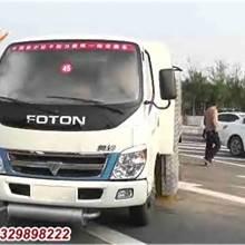 湖北程力_福田奧鈴護欄清洗車視頻