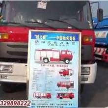 湖北程力_東風153水罐、泡沫消防車視頻
