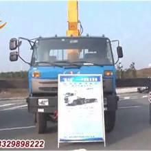 湖北程力_東風153隨車起重運輸車視頻(隨車吊)