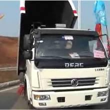 湖北金力_東風多利卡道路清掃車(掃路車)視頻