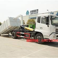 車廂可卸式垃圾車(拉臂式垃圾車)