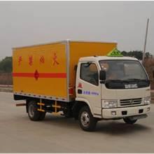 中昌牌XZC5041XQY4型爆破器材运输车
