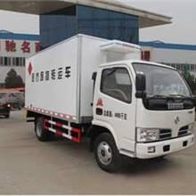 程力威牌CLW5040XYY型醫療廢物轉運車