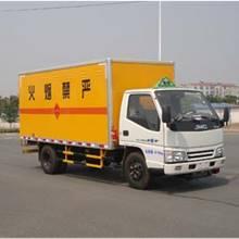中昌牌XZC5066XQY4型爆破器材运输车