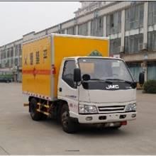 中昌牌XZC5046XQY4型爆破器材运输车
