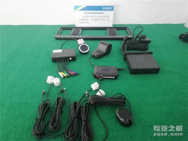卓安伟业汽车智能防碰撞系统随州运营中心正式运行