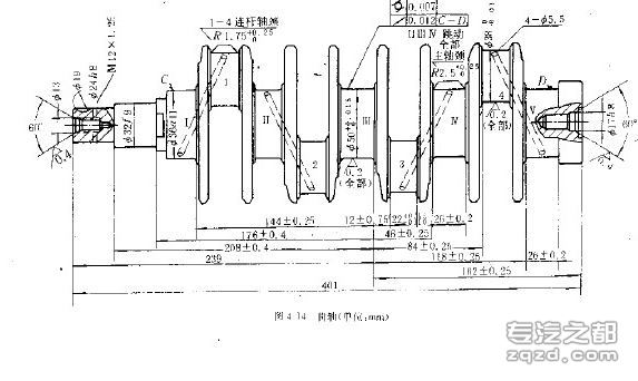 微型汽车发动机的曲轴飞轮组
