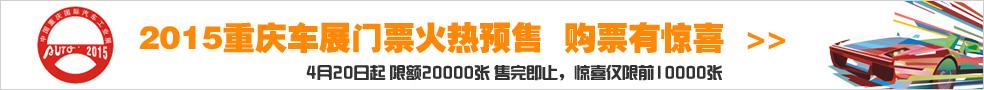 2018中國(重慶)國際汽車工業展