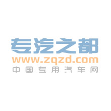 湖北華威_解放前四后八粉粒物料運輸車